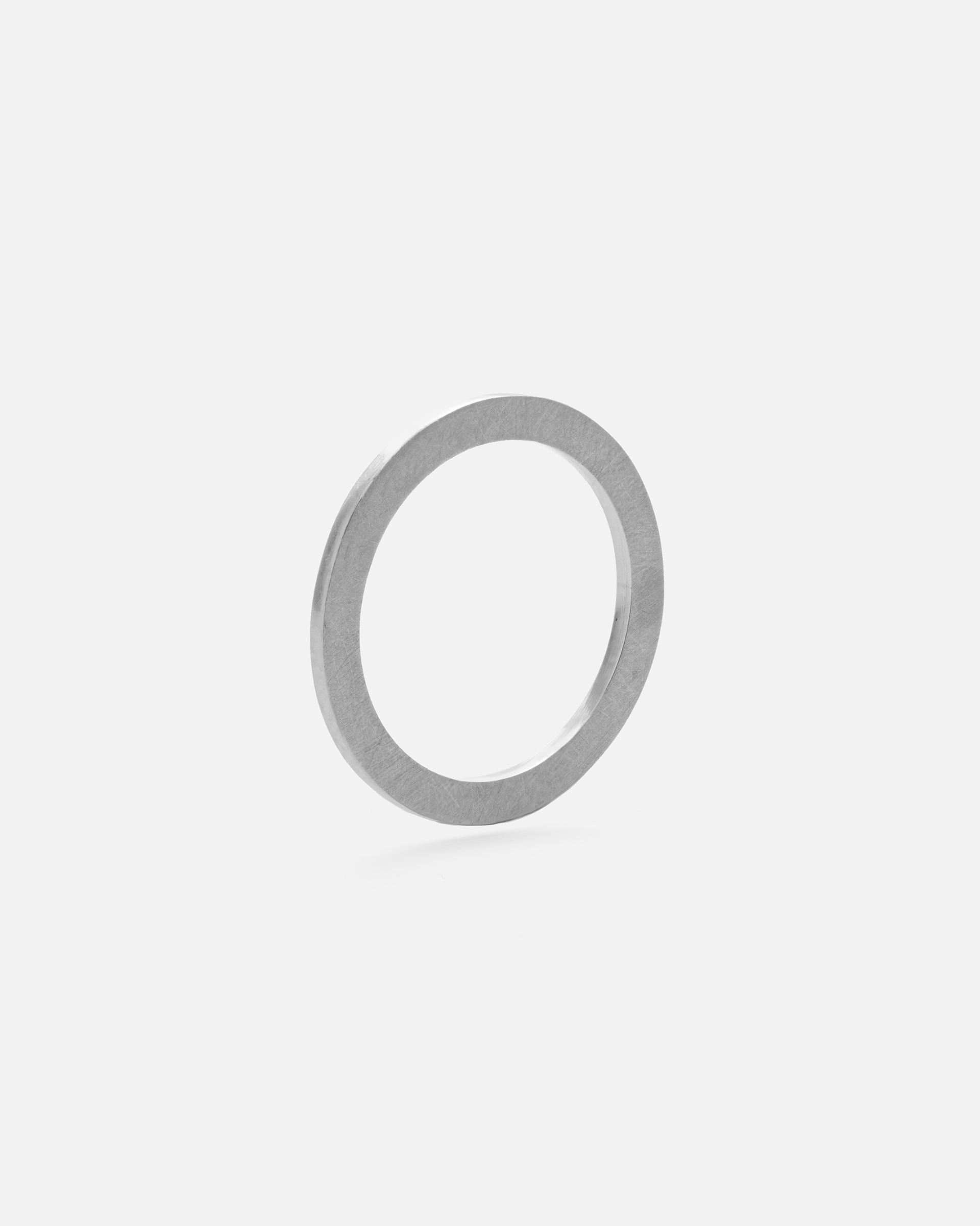 Кольцо Совершенный круг