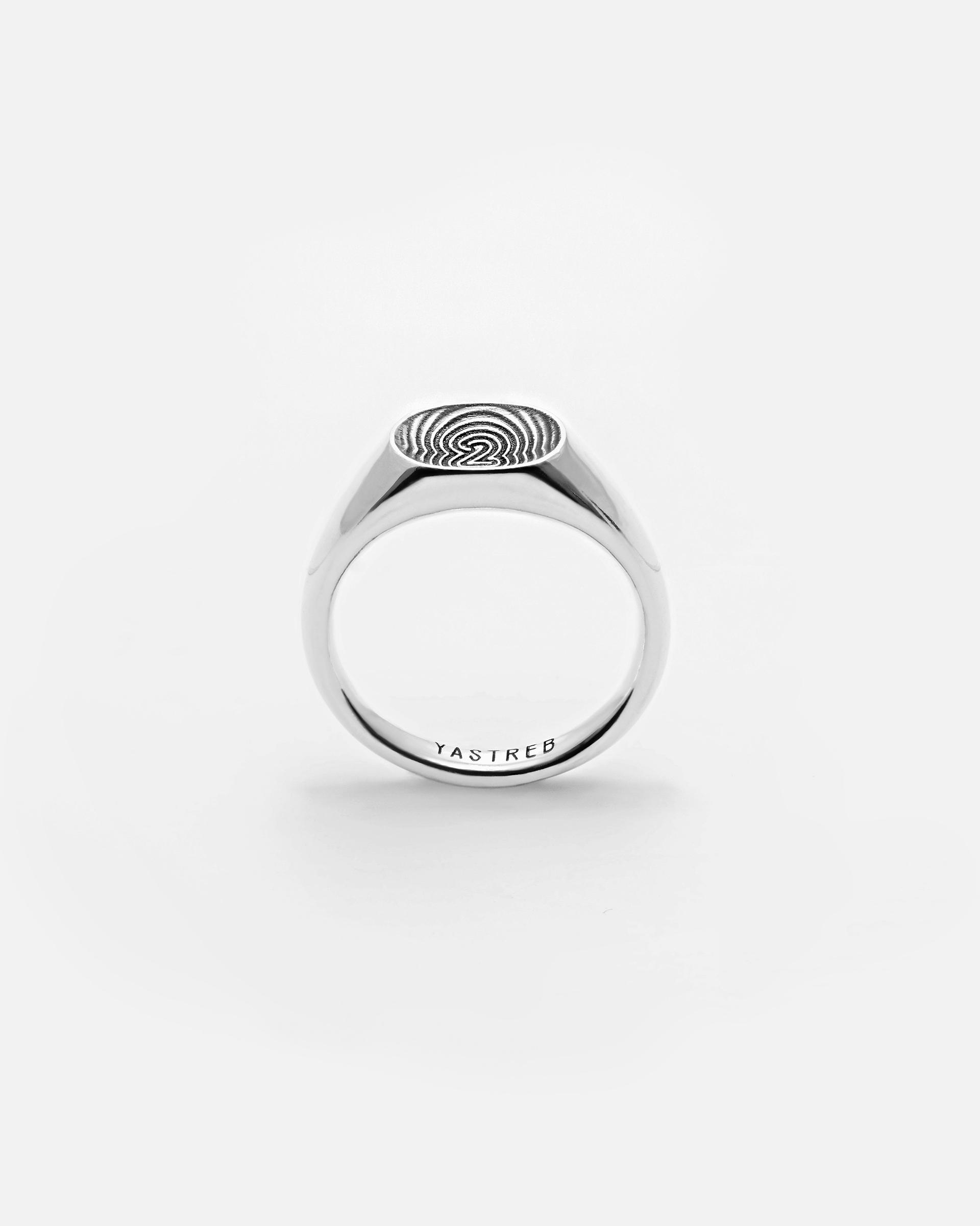 Перстень Два