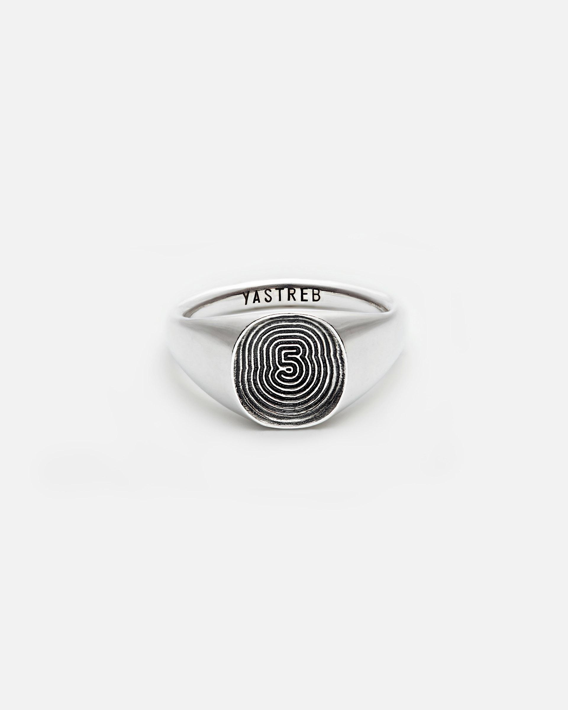 Перстень Пять